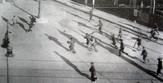 Madrid 1917.