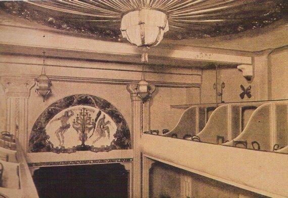 El Folies Bergere de Valencia con decoración Benito-Goerlich donde aparece Ruth Bayton y la Baker.