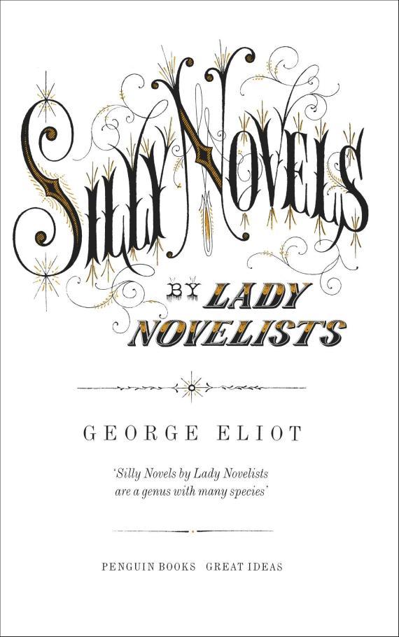 silly-novels-by-lady-novelists
